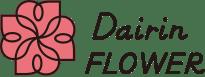 Dairin FLOWER