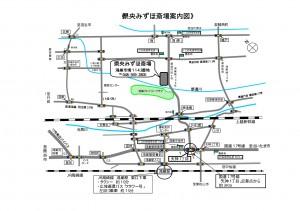 p_mizuho_big3-001